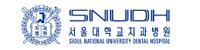 서울대학교치과병원